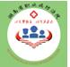 湖南省职业病防治院