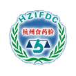 杭州市食品药品检验研究院
