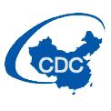 中国疾病预防控制中心营养与健康所