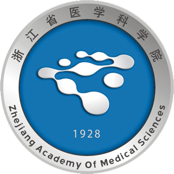 浙江省医学科学院